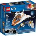 LEGO CITY SPACE PORT SATELLITE SERVICE MISSION (60224)