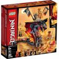 LEGO Ninjago Fire Fang (70674)