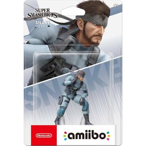 Amiibo Snake (SUPER SMASH)