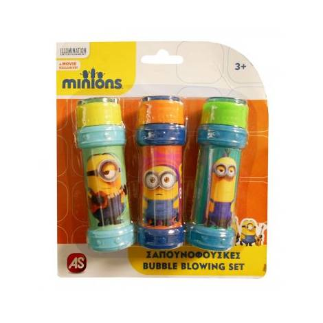 AS COMPANY MINIONS BUBBLE BLOWING SET (3 PCS) (5200-01084)