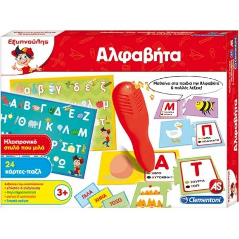 AS Company Clementoni Εξυπνούλης Ηλεκτρονικό - Μαθαίνω την Άλφαβητα (1020-63871)