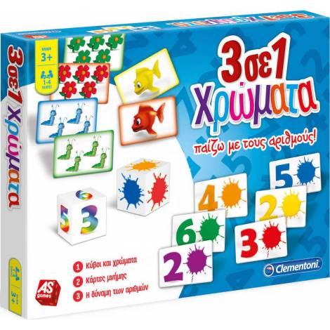 AS Company Clementoni 3D Χρώματα 3 σε 1 Παίζω με τους Αριθμούς (1040-63623)