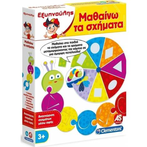 AS Company Clementoni Εξυπνούλης - Μαθαίνω τα Σχήματα (1024-63639)