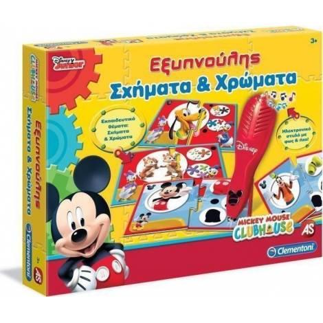 AS Company Clementoni Mickey Εξυπνουλης Σχηματα & Χρωματα (1020-63207)
