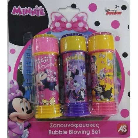 AS Company Disney Minnie Bubble Blowing Set (3 Pack) (5200-01306)