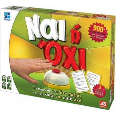 AS COMPANY Ναι ή Οχι- BOARD GAME (GREEK) (78651)