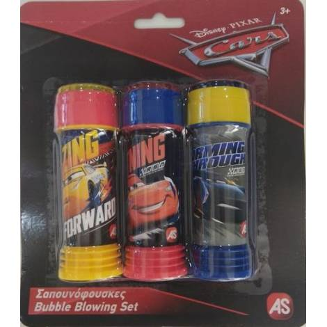 AS Company  Disney Cars Bubble Blowing Set (3 Pack) (5200-01319)