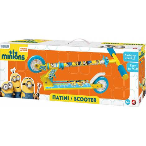 AS COMPANY MINIONS SCOOTER (5004-50142)