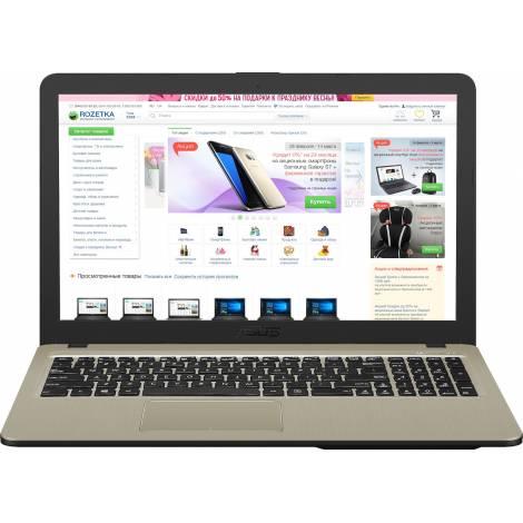 ASUS X540UA-DM1896T - Laptop - Intel Core i5-7200U 2.5GHz - 15.6