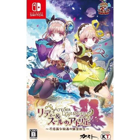 Atelier Lydie & Suelle : The Alchemists And The Mysterious Paintings (NINTENDO SWITCH)