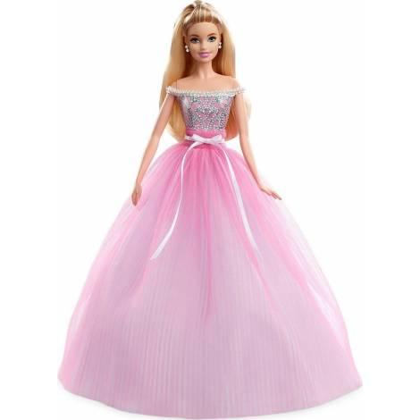 Barbie Συλλεκτική : Χαρούμενα Γενέθλια (DVP49)