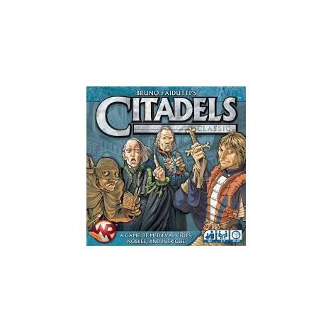 Citadels Classic - ΚΑΙΣΣΑ