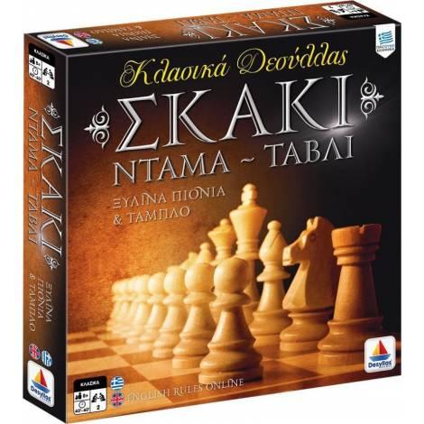 Δεσύλλας Επιτραπέζιο Σκάκι-Ντάμα-Τάβλι (100735)