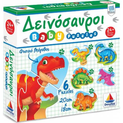Δεσύλλας Παζλ Δεινόσαυροι 18pcs (100428)