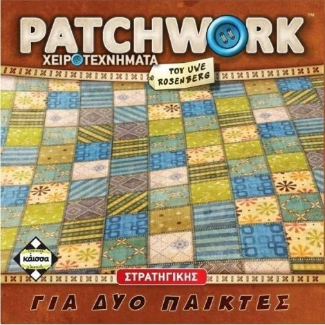 Επιτραπέζιο (ΚΑΙΣΣΑ) Patchwork Χειροτεχνήματα
