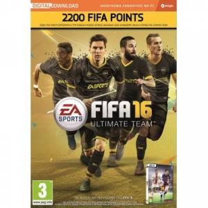 FIFA 16 2200 Fut Points (Code in the Box) (PC)