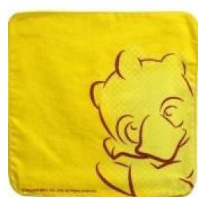 Final Fantasy Type-0 Mascot Mini Towel: Chocobo