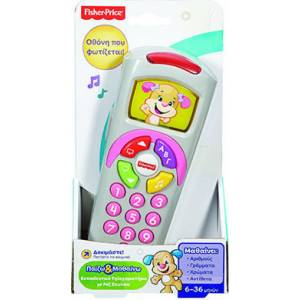 FISHER PRICE LAUGH & LEARN CLICK 'N LEARN REMOTE CONTROL - PINK (IN GREEK) (DLK59)