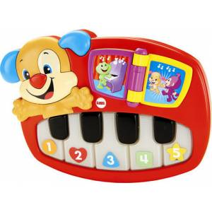 FISHER PRICE - LAUGH & LEARN LEARNING PIANO WITH DOG RED - IN GREEK (DLK17)