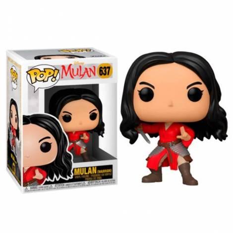 Funko POP! Disney: Mulan (Live) - Warrior Mulan # Vinyl Figure #637