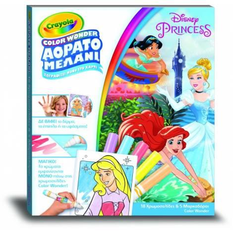 Giochi Preziosi - Color Wonder Disney Princess (12785.6900)