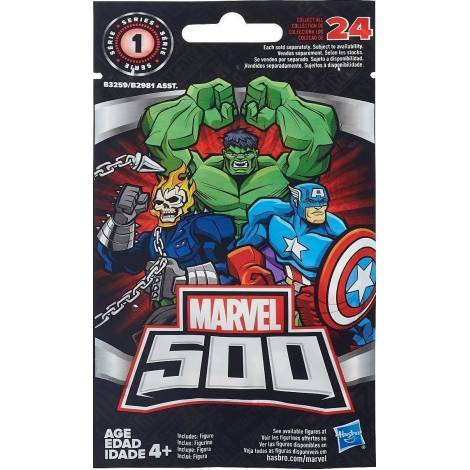 Hasbro Marvel 500 Blind Bag - Random (E1305)