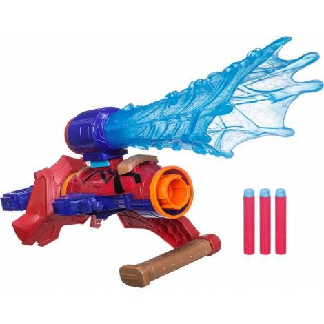 Hasbro Nerf Assembler Gear Marvel Infinity War - Iron Spider (E2134)