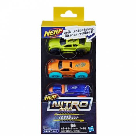 Hasbro Nerf Nitro Foam Car 3-Pack (Yellow-Orange-Blue) (E1237)