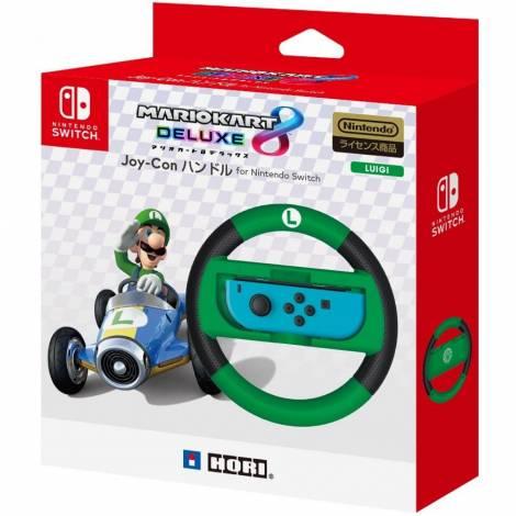 Hori Deluxe Wheel Attachment For Nintendo Switch Joy-Con Luigi