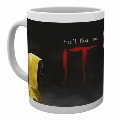 IT Key Art Mug (MG2861)