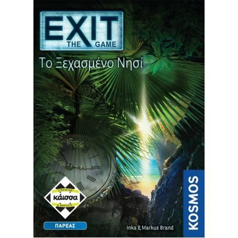 Kaissa Exit- Το ξεχασμένο Νησί