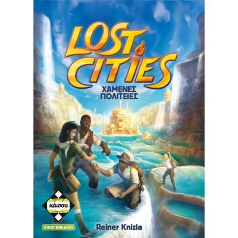 ΚΑΙΣΣΑ LOST CITIES-ΧΑΜΕΝΕΣ ΠΟΛΙΤΕΙΕΣ (KA112998)