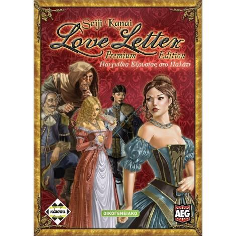 ΚΑΙΣΣΑ - Love Letter Premium