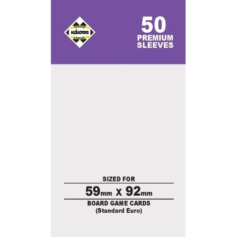 Κάισσα – Premium 50 Sleeves 59x92 (Standard Euro)