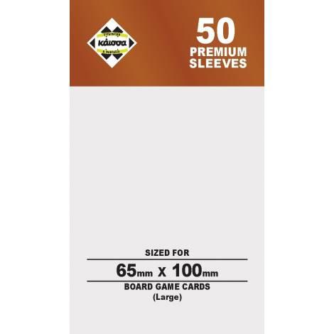 Κάισσα – Premium Sleeves 65x100 (Large) (50 sleeves)