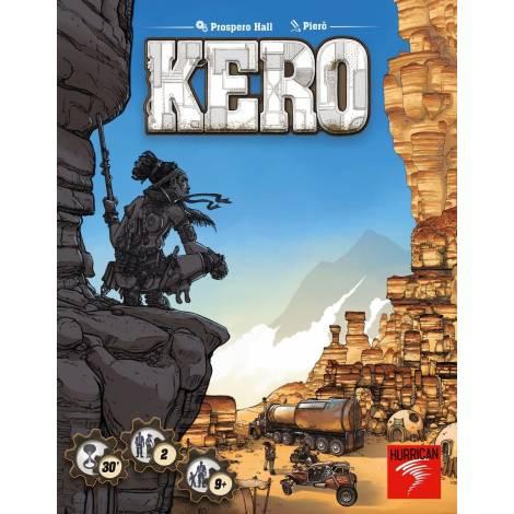 KERO (ΚΑΙΣΣΑ)