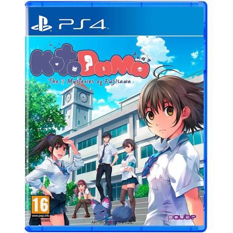 Kotodama:The Seven Mysteries of Fujisawa (PS4)