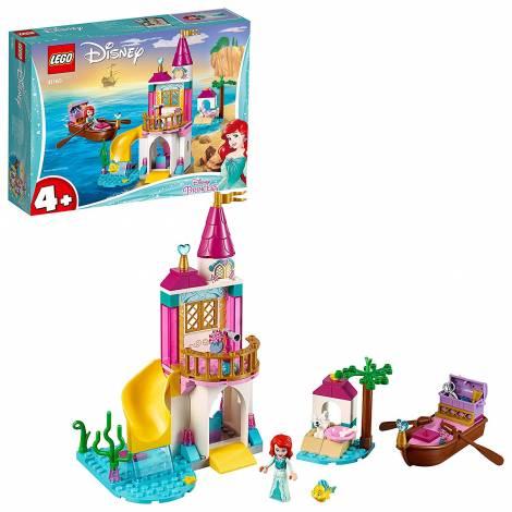 LEGO DISNEY Ariel's Seaside Castle (41160)