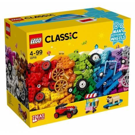 LEGO Bricks on a Roll  (10715)