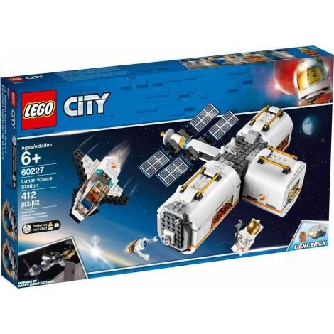 LEGO CITY SPACE PORT LUNAR SPACE STATION (60227)
