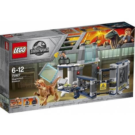 Lego Jurassic World: Stygimoloch Breakout (75927)