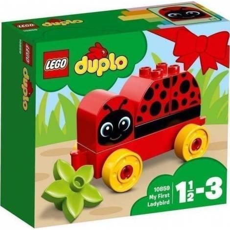 LEGO My First Ladybug (10859) - με πιεσμένο κουτάκι