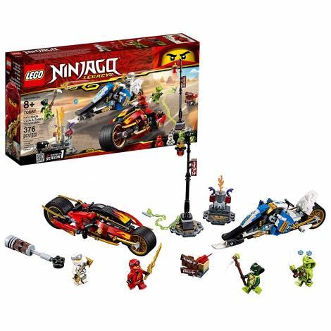 LEGO Ninjago Kai's Blade Cycle & Zane's Snowmobile (70667)