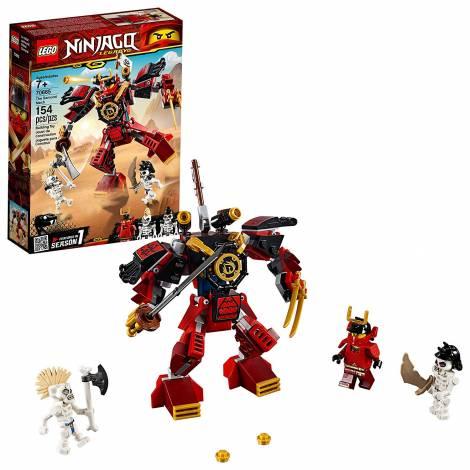 LEGO Ninjago The Samurai Mech (70665)