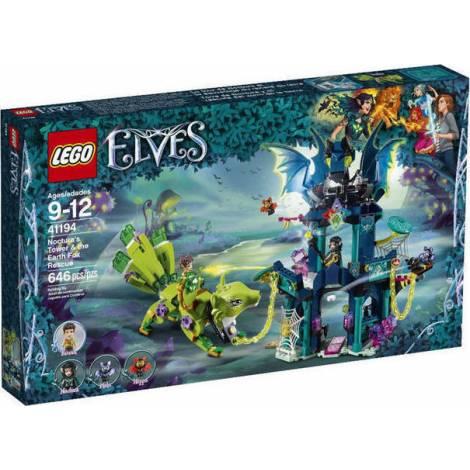 LEGO Noctura's Tower & the Earth Fox Rescue (41194) - με πιεσμένο κουτάκι