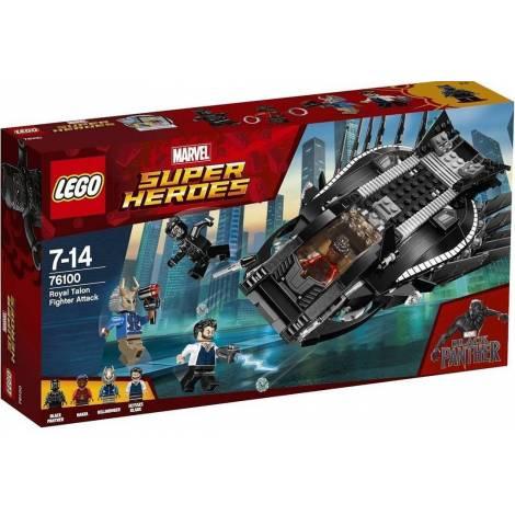 LEGO Royal Talon Fighter Attack  (76100)