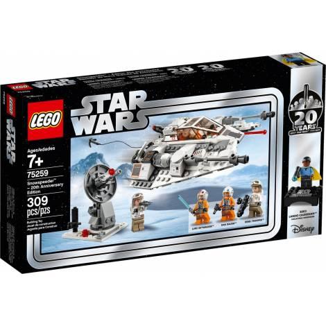 LEGO Star Wars Snowspeeder-20th Anniversary Edition (75259)