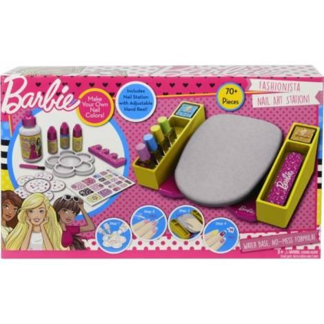 Markwins Barbie - Nail Art Station (9709410)
