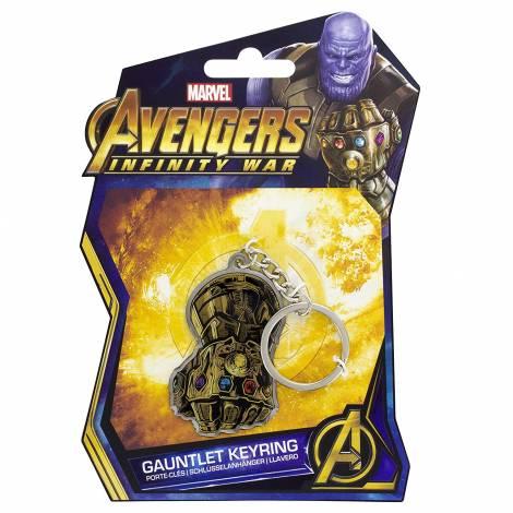 Marvel Avengers Infinity War - Gauntlet Keyring (PP4459MVIW)