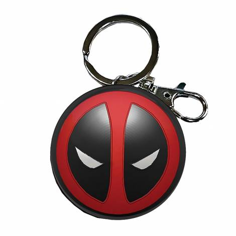 Marvel - Deadpool Metal Keychain (KEYSMC015) - με χτυπημένο κουτάκι